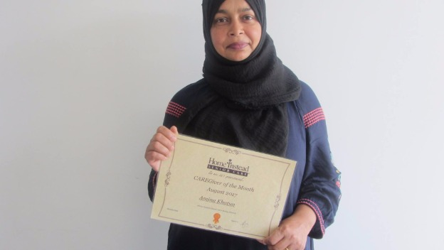 CAREGiver of the Month - Amina Khatun, August 2017